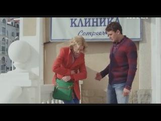 Мама будет против.1 серия.Россия.2013(новая комедийная мелодрама)